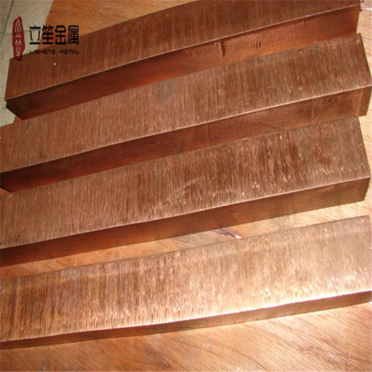 环保电极钨铜棒 W50高温钨铜合金棒示例图1