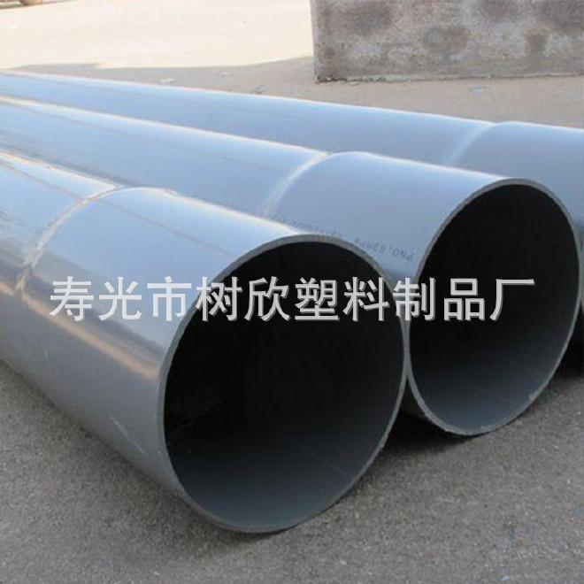 厂家直销浇地用pvc灌溉管材 pvc硬管农田灌溉管 量大价优 批发示例图47