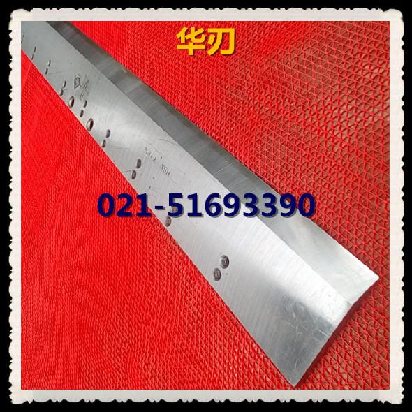 上海切紙刀片批發920對開切紙機刀片愛凱思牌切紙刀