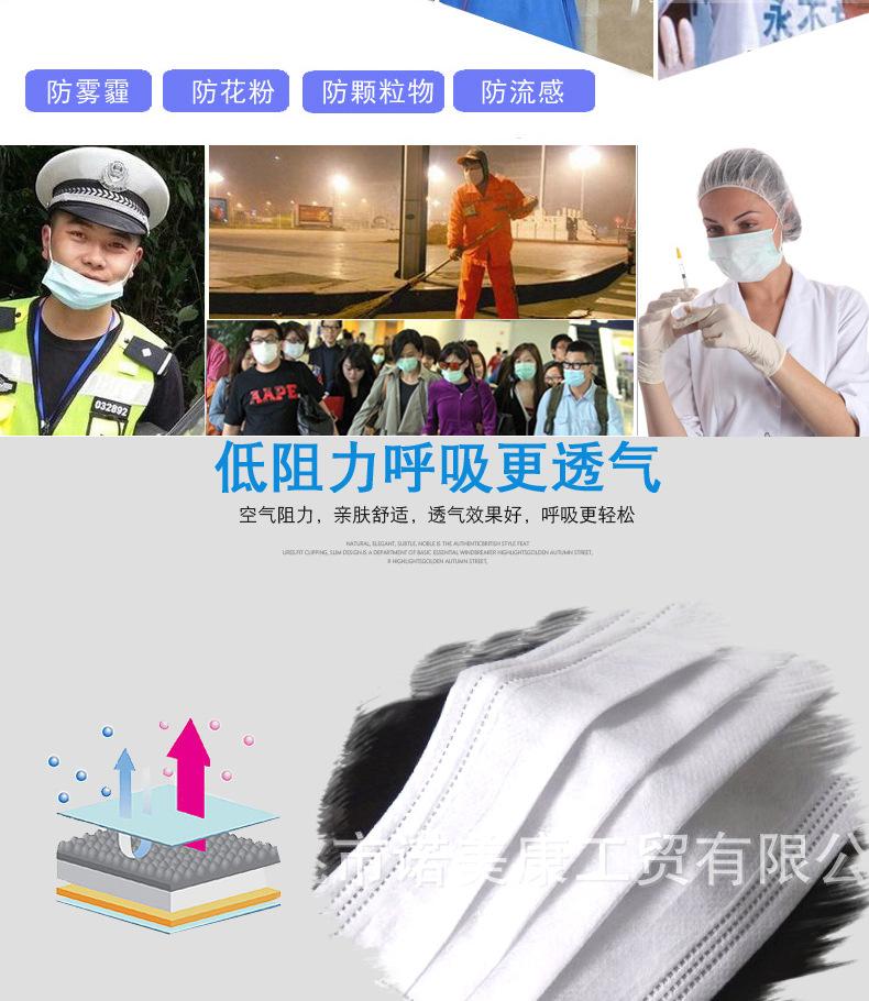 厂家直销供应三层一次性无纺布挂耳口罩工业劳保防尘防雾霾批发示例图9