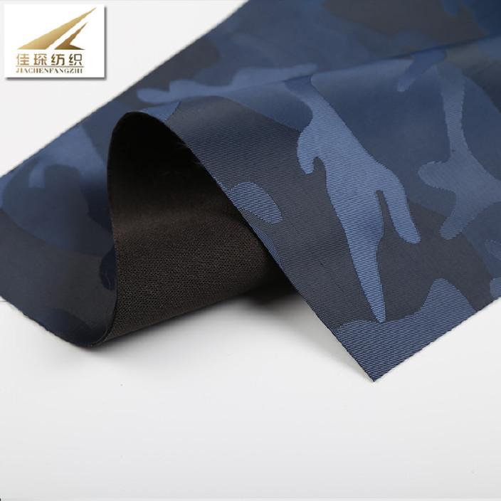 廠家直銷滌棉大提花高檔箱包面料 供應防水迷彩牛津布箱包布料