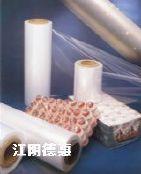 .【来电详谈】供应:PE热收缩膜包装膜、热收缩印刷膜宽幅
