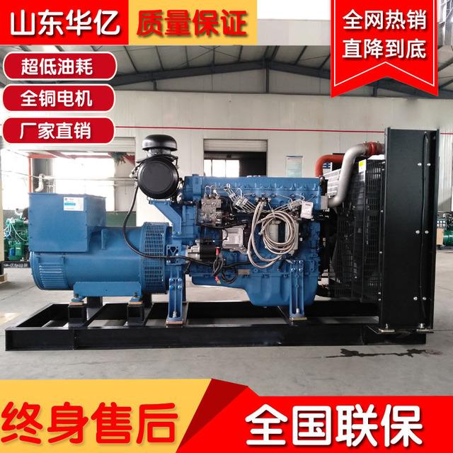 玉柴200KW柴油發電機組 四保護機組 斯坦福發電機  玉柴YC6MK350L-D20柴油機  200千瓦發電機組廠家