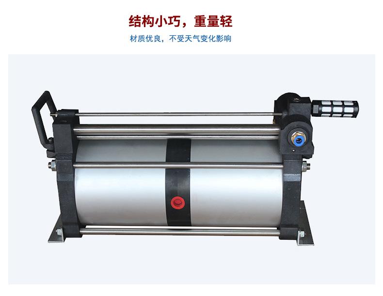 山东欣诺厂家销售工业气体增压泵 耐用保压好 小型气驱气体增压泵示例图8
