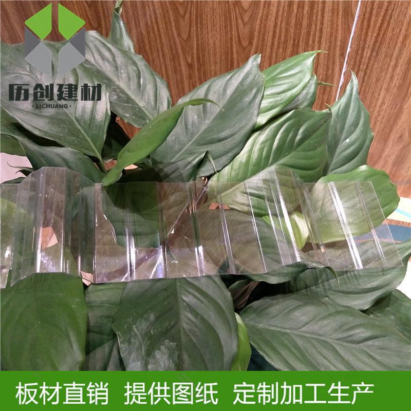 广州花都厂家pc波浪瓦pc840透明色温室大棚可现场施定制厂家热销示例图11