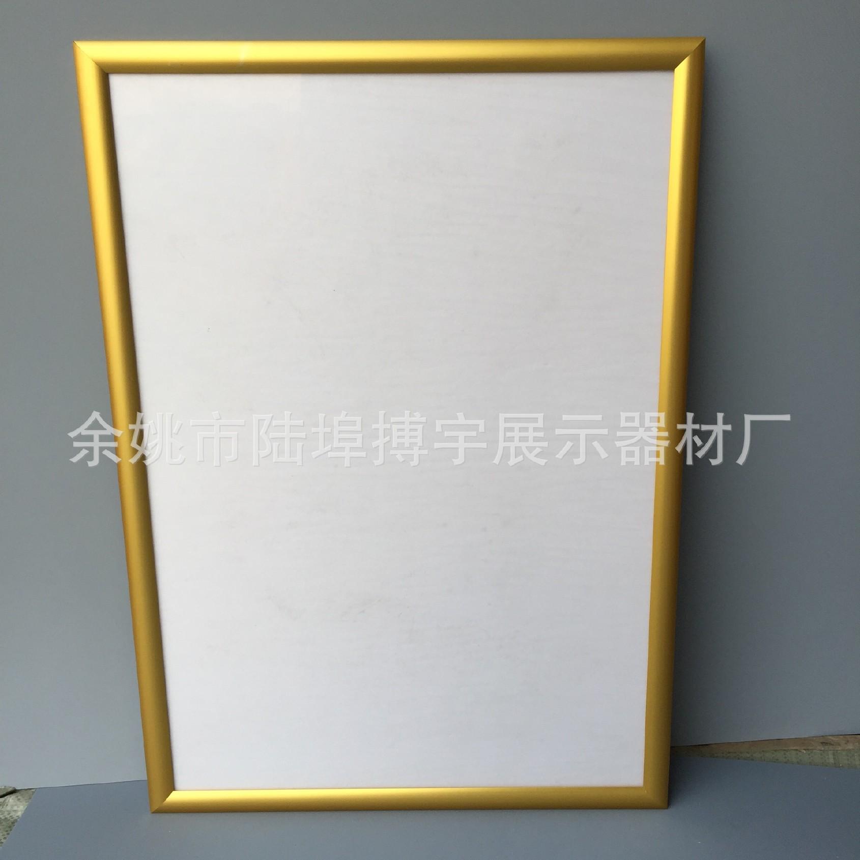电梯广告框价格_【5070开启式海报框电梯广告框铝合金镜框相框架装饰画框条 ...