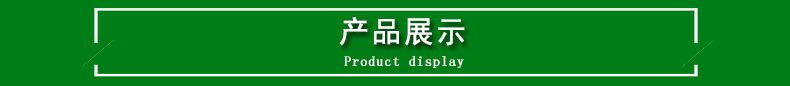 厂家推荐铝线清洗剂 JF-CL118压铸铝除油剂 铝合金清洗剂示例图3