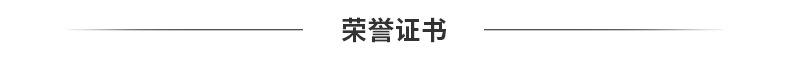 食品全自动装盒机 广州日用品自动包装设备 广州自动生产流水线示例图154