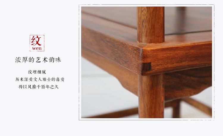 红木家具 新中式茶桌 胡桃木茶桌 实木公办室茶几茶桌椅组合示例图20