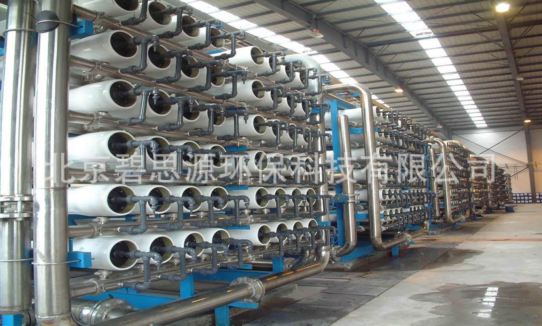 定制0.5~100T內各種反滲透水處理設備超純水設備示例圖2