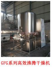 赖氨酸振动流化床干燥机山楂制品颗粒烘干机 振动流化床干燥机示例图46