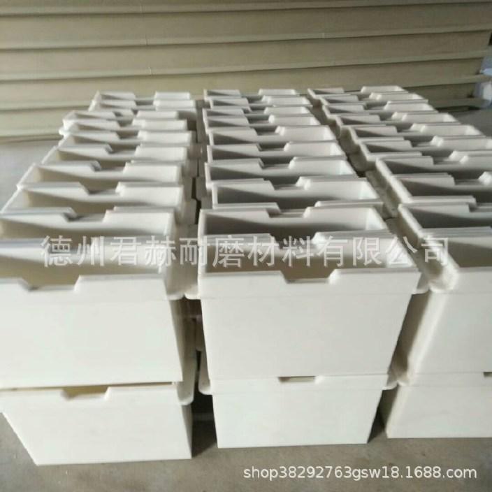 高密度聚乙烯耐磨板 改性PP聚丙烯板材 PP焊接水箱 焊接大型水箱示例图2