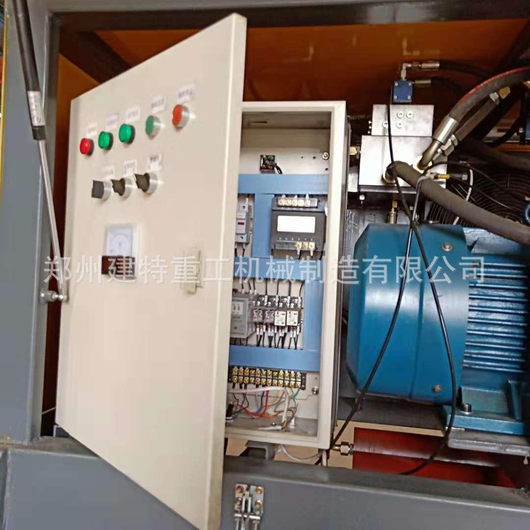 西藏厂家直销湿喷机 JTSP-90型混凝土湿喷机 泵送一体式湿喷机示例图4
