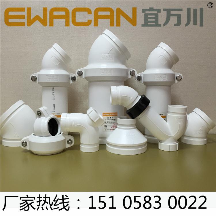 HDPEG沟槽式超静音排水管,hdpe柔性承插压盖式排水管,厂家直销示例图5