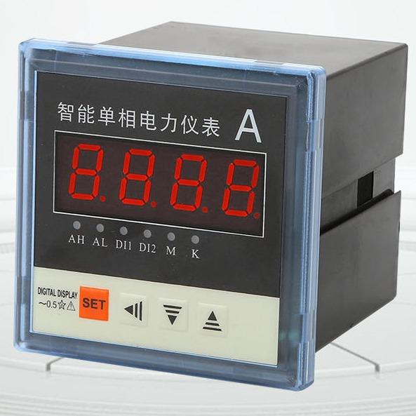 单相电流表 80-A 直流电流表 电工电流测量仪表 源头厂家直销