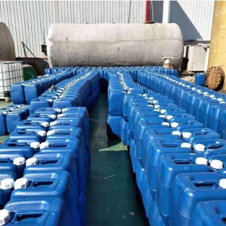 晋诚现货供应液体碱性锅炉除氧剂  锅炉防腐脱氧剂JC-33