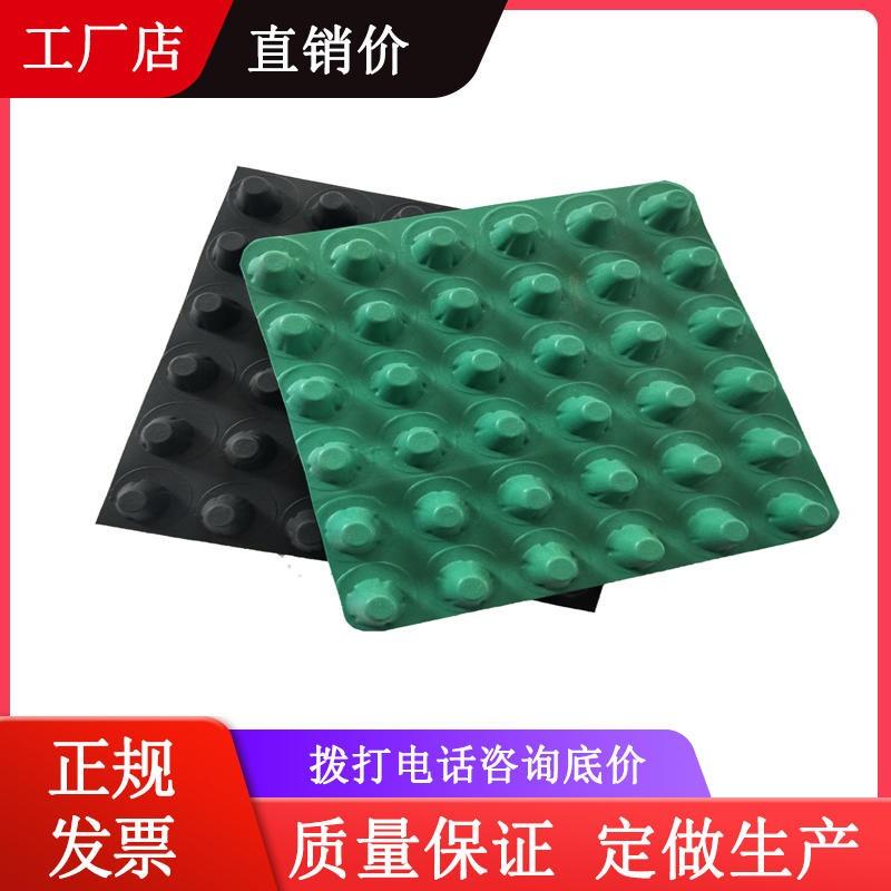 塑料排水板源頭廠家 小區地庫頂板專用 凹凸型HDPE材質 屋頂花園綠化塑料排水板批發
