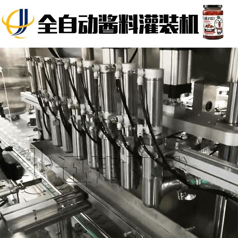 迅捷机械定量灌装生产线,辣椒酱灌装线,酱灌装机xunjie078