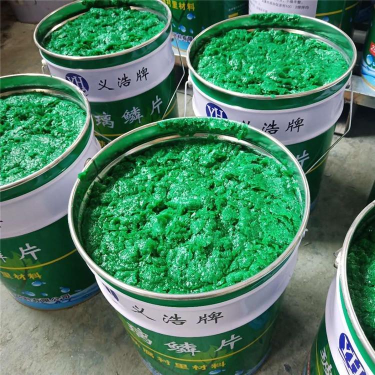 義浩防腐廠家直銷 玻璃鱗片膠泥 乙烯基樹脂玻璃鱗片膠泥 脫硫塔玻璃鱗片膠泥防腐施工價格