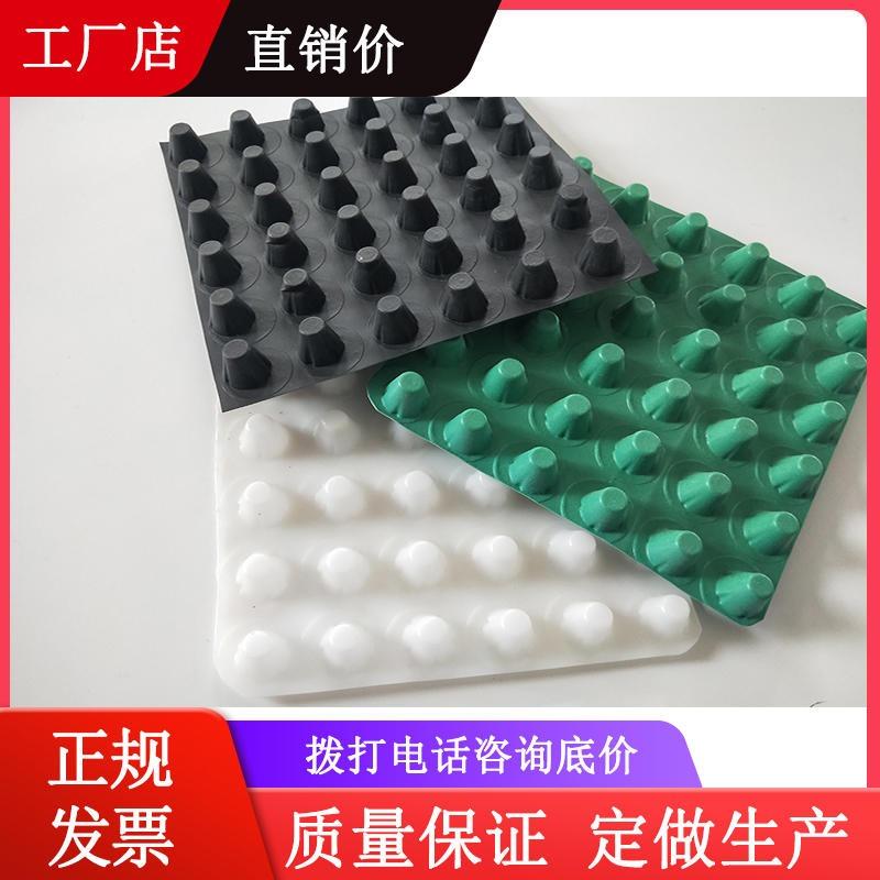 塑料排水板廠家直銷 凹凸型車庫頂板專用 雙利排水板源頭廠家