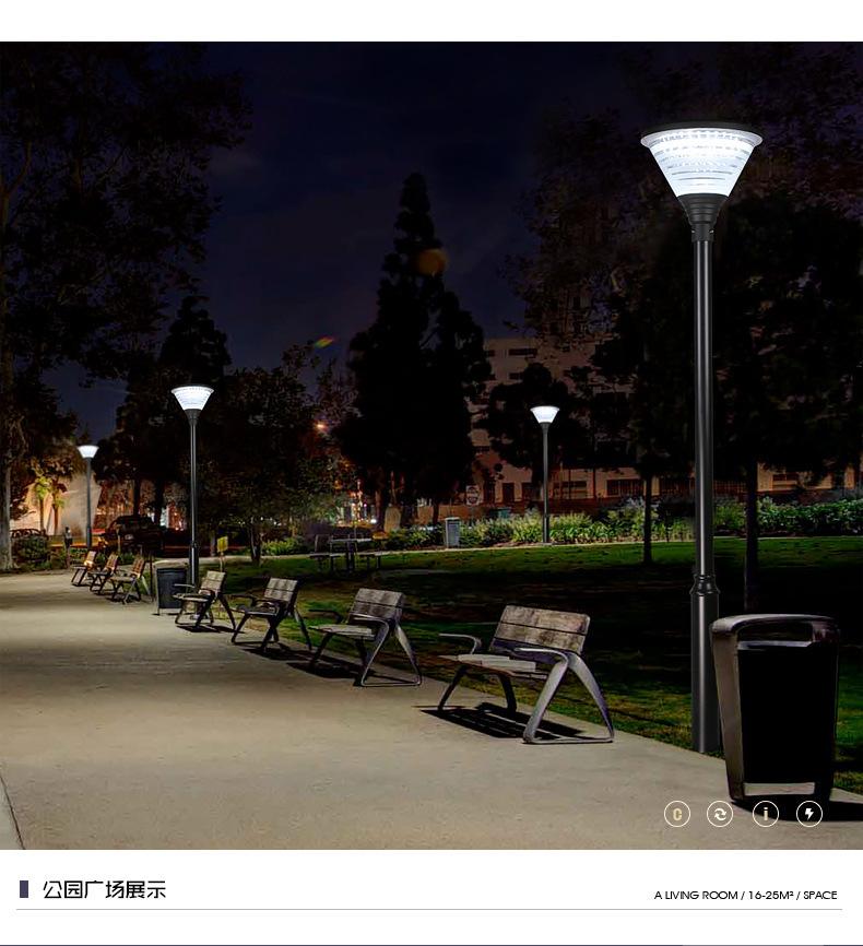 北极光能源  中吴太阳能灯 庭院别墅公园小区LED路灯 太阳能庭院灯示例图14