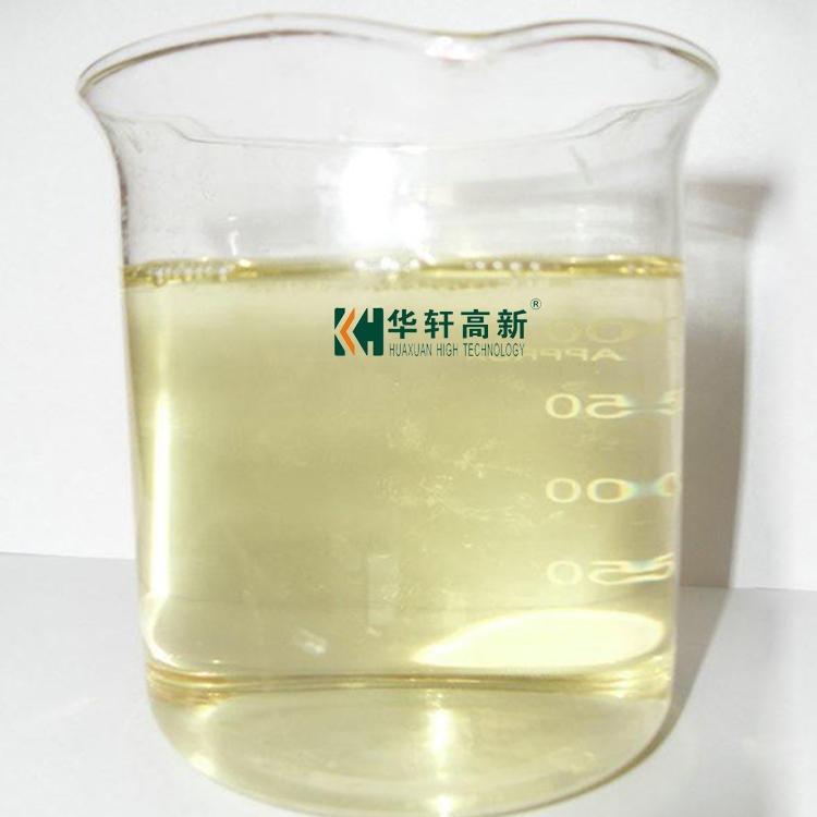 武漢華軒高新混凝土減膠劑母液、混凝土外加劑 HX-ZXJ增效劑母液 廠家直銷