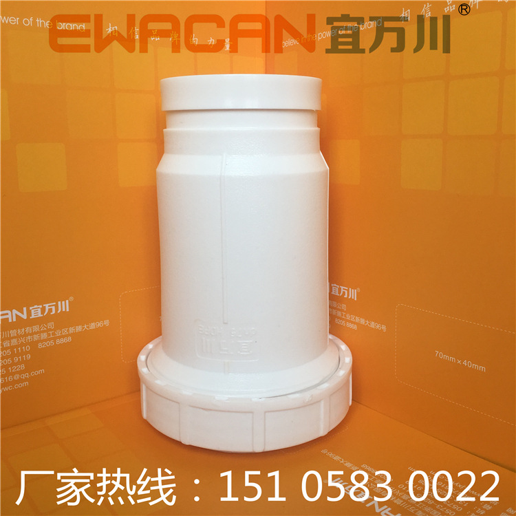 福建HDPE沟槽式超静音排水管,HDPE柔性承插排水管,ABS卡箍压环示例图3