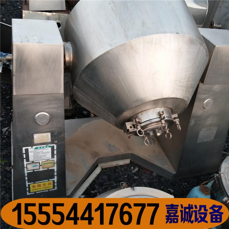 出售不锈钢双锥干燥机制药厂食品厂化工厂双锥干燥机 回转干燥机示例图3