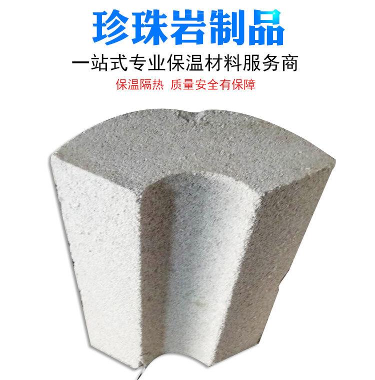 珍珠岩保温瓦防水防潮型珍珠岩保温瓦 原产地厂家专业生产示例图2