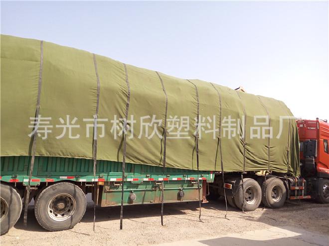 pvc电工套管 pvc阻燃建筑用绝缘电工套管 PVC电线管穿线管批发示例图52
