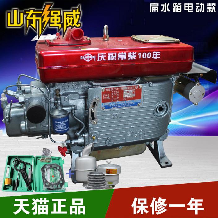 常柴单缸柴油机报价_【正品常柴柴油机 动力ZS1115 22马力常柴发动机 22匹单缸柴油机 ...