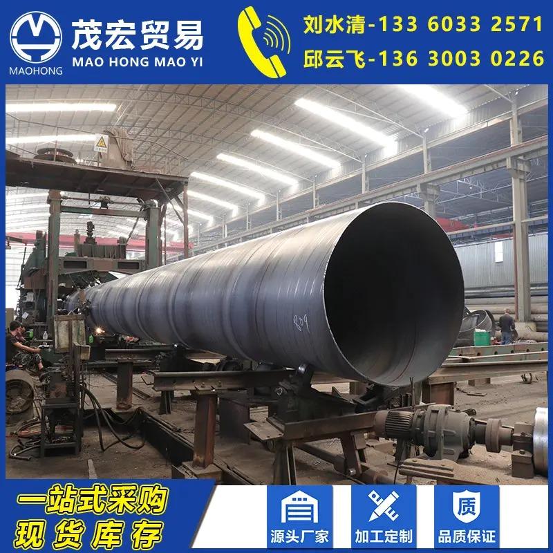 防腐螺旋鋼管 螺旋管廠家 訂制防腐管 防腐鋼管現貨 螺旋鋼管