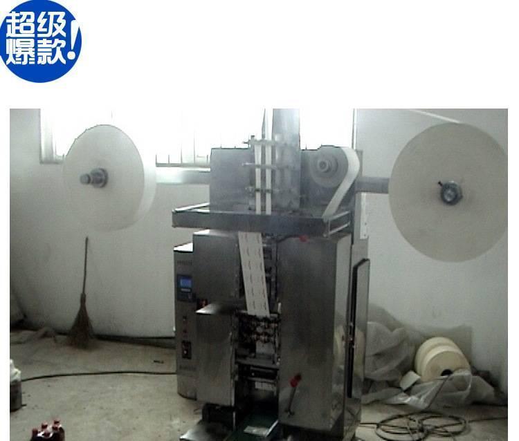 供应棉签包装机械¶ 机械设备 服装设备 包装设备 棉签机图片