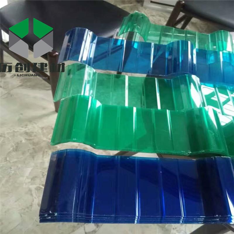 广州花都厂家pc波浪瓦pc840透明色温室大棚可现场施定制厂家热销示例图12