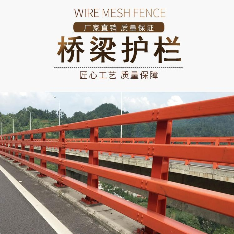 方鋼管高速防撞護欄 橋梁防撞欄桿 鍍鋅管橋梁護欄 q235/345材質防撞設施