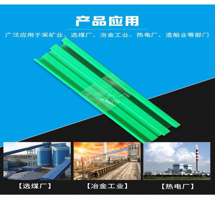 厂家生产 高分子滑动导轨 塑料直线导轨 聚乙烯尼龙链条导轨示例图6