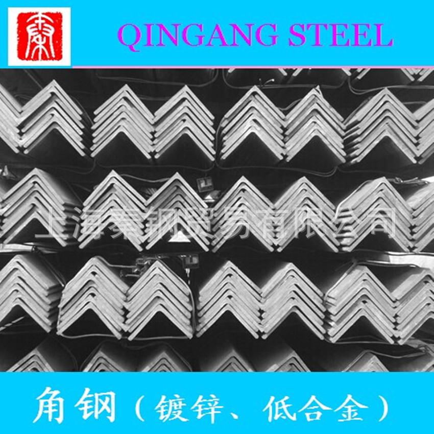 【上海秦钢】低价销售角铁40*40*4角钢/等边角钢示例图11