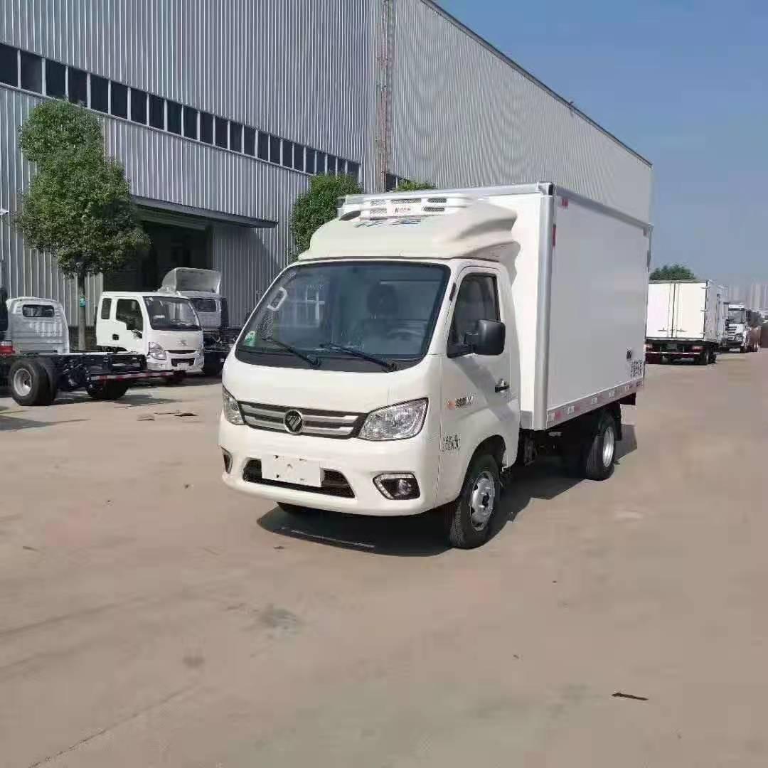 3米冷藏車 國六冷藏車 福田祥菱M1冷藏車 冷藏車廠家直銷價格  支持分期付款