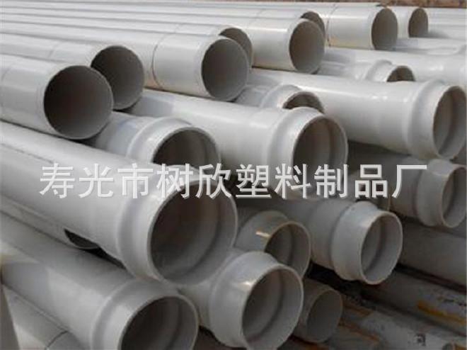 厂家直销浇地用pvc灌溉管材 pvc硬管农田灌溉管 量大价优 批发示例图48