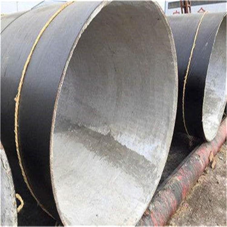 型號齊全 內襯水泥砂漿防腐鋼管  混凝土襯里防腐鋼管 水泥砂漿襯里防腐鋼管 匯都管道