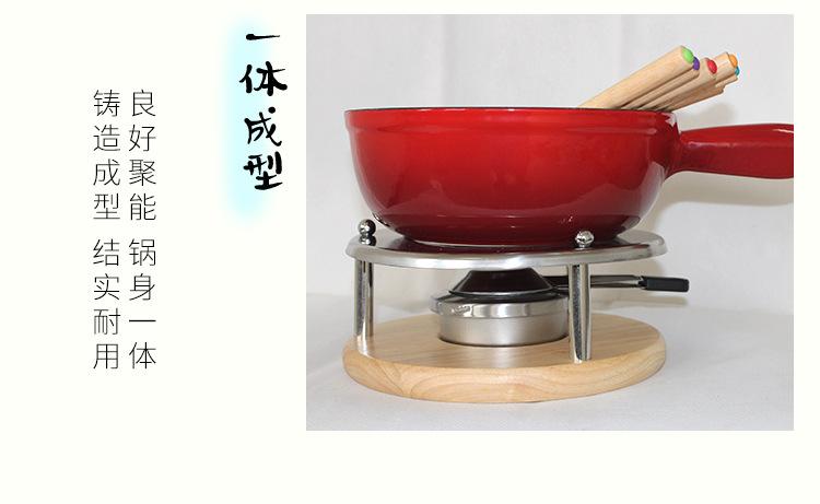 敬辉铸铁珐琅芝士锅奶酪小火锅出口搪瓷汤锅奶锅煮面带酒精炉架22示例图39