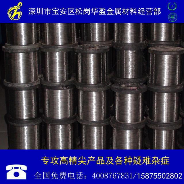 供應1Cr17Ni7不銹鋼線 進口SUS301不銹鋼線材 高彈性彈簧專用 廠家直銷 規格齊全 品質優越