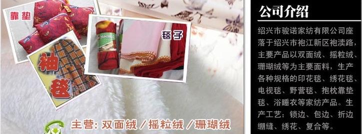 绍兴市骏诺家纺厂家供应订做色丁布靠垫,卡通抱枕示例图12