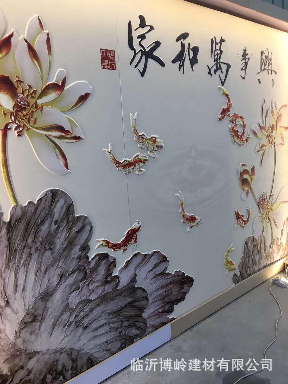 高端定制 沙发客厅卧室床头玄关背景墙 5D皮雕艺术背景墙示例图12