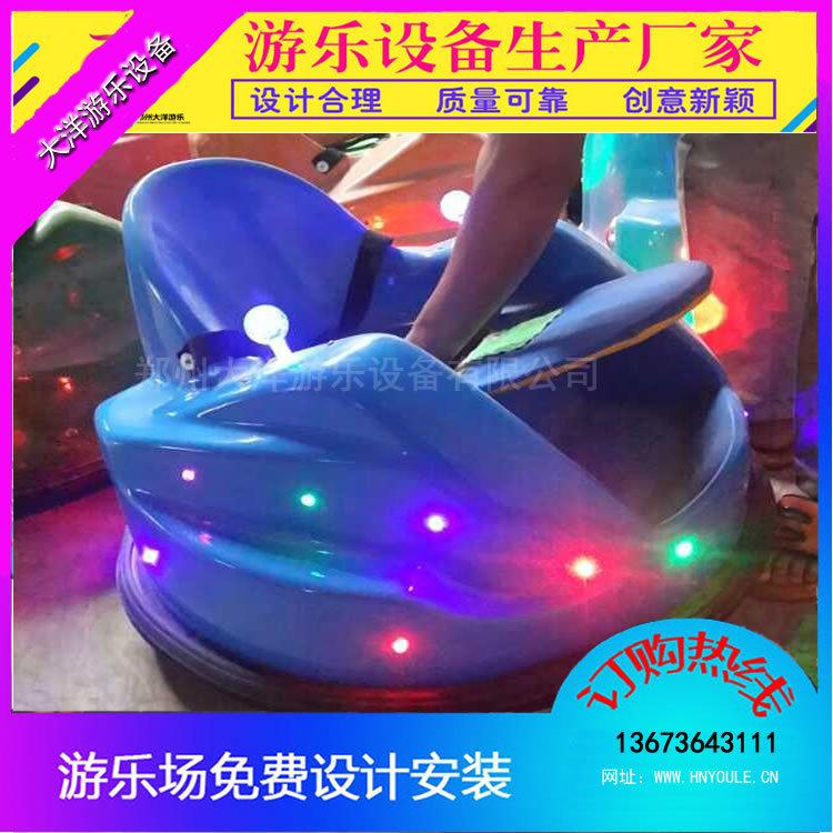2020室内游乐设备儿童碰碰车 厂家直销销售火爆广场小型飞碟碰碰车示例图11