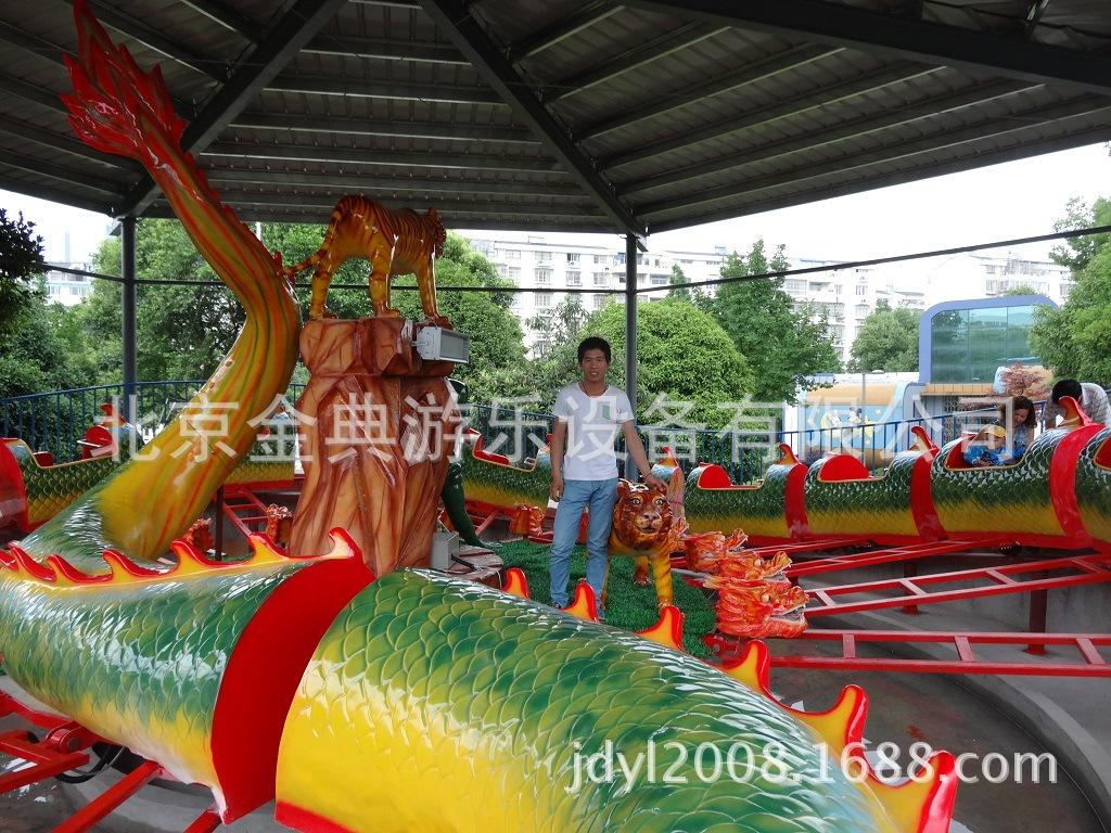 北京金典游乐设备龙腾虎跃游乐设备儿童游乐场设备公园游乐设备示例图7