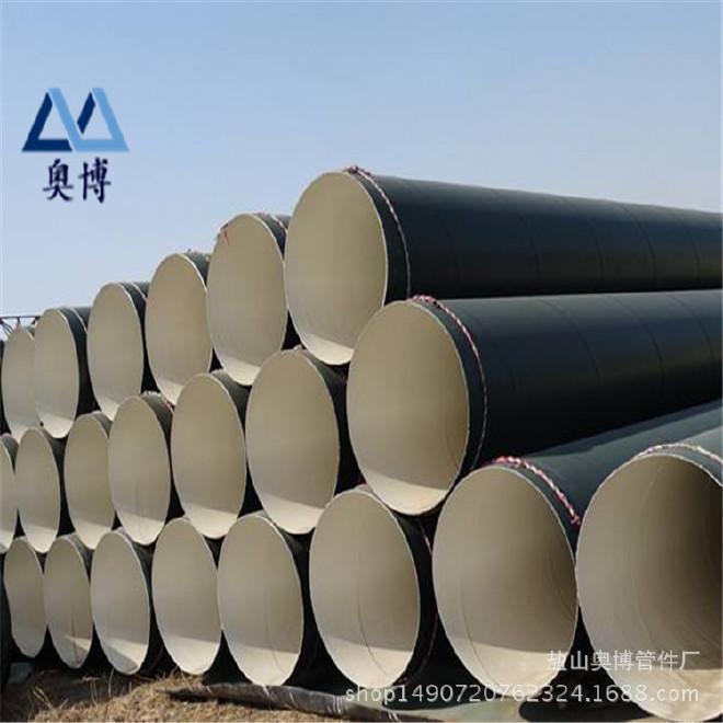 专业生产 防腐钢管 环氧粉末防腐钢管 加工 大口径防腐钢管示例图15