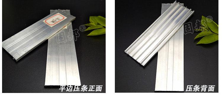 供应38mm斜边压条阳光板耐力板配件 PC阳光板压条示例图3