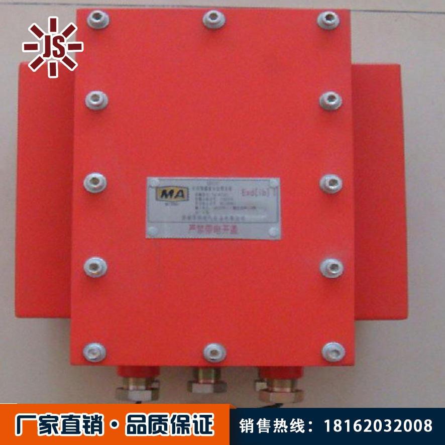 佳硕 KTT103.2矿用隔爆兼本安电源 厂家供应KTT103.2型电源 KTT103.2矿用本质安全型电源优惠中