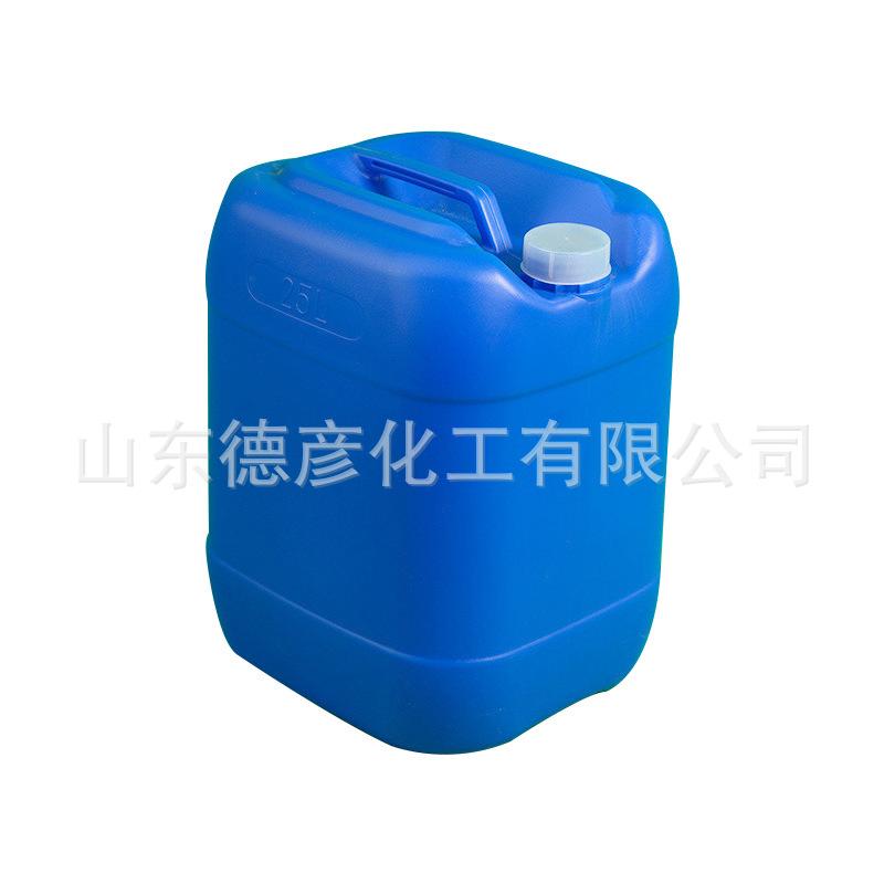 廠家直銷優質液體石蠟 玉石翡翠玉器古玩保養液25L 一件代發示例圖1